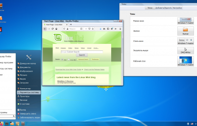 Темы Windows для Linux Mint